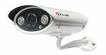 IP камера: IP-IB2T220