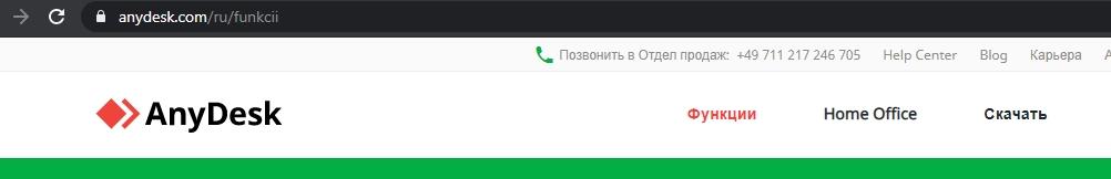 ремонт пк в иркутске