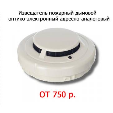 ИП 212-60А (Leonardo-O)