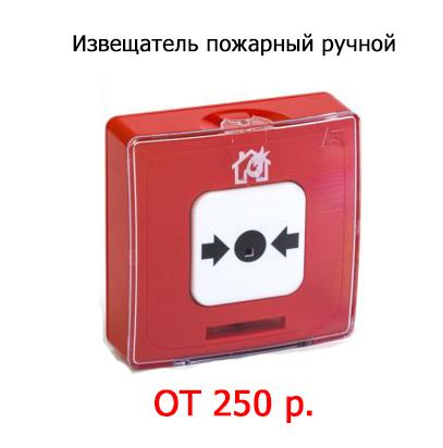 ИПР 513-10