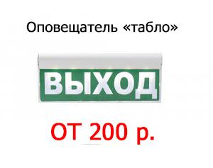"""SKAT-12 """"ВЫХОД"""""""
