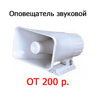 СИРЕНА 12-24В